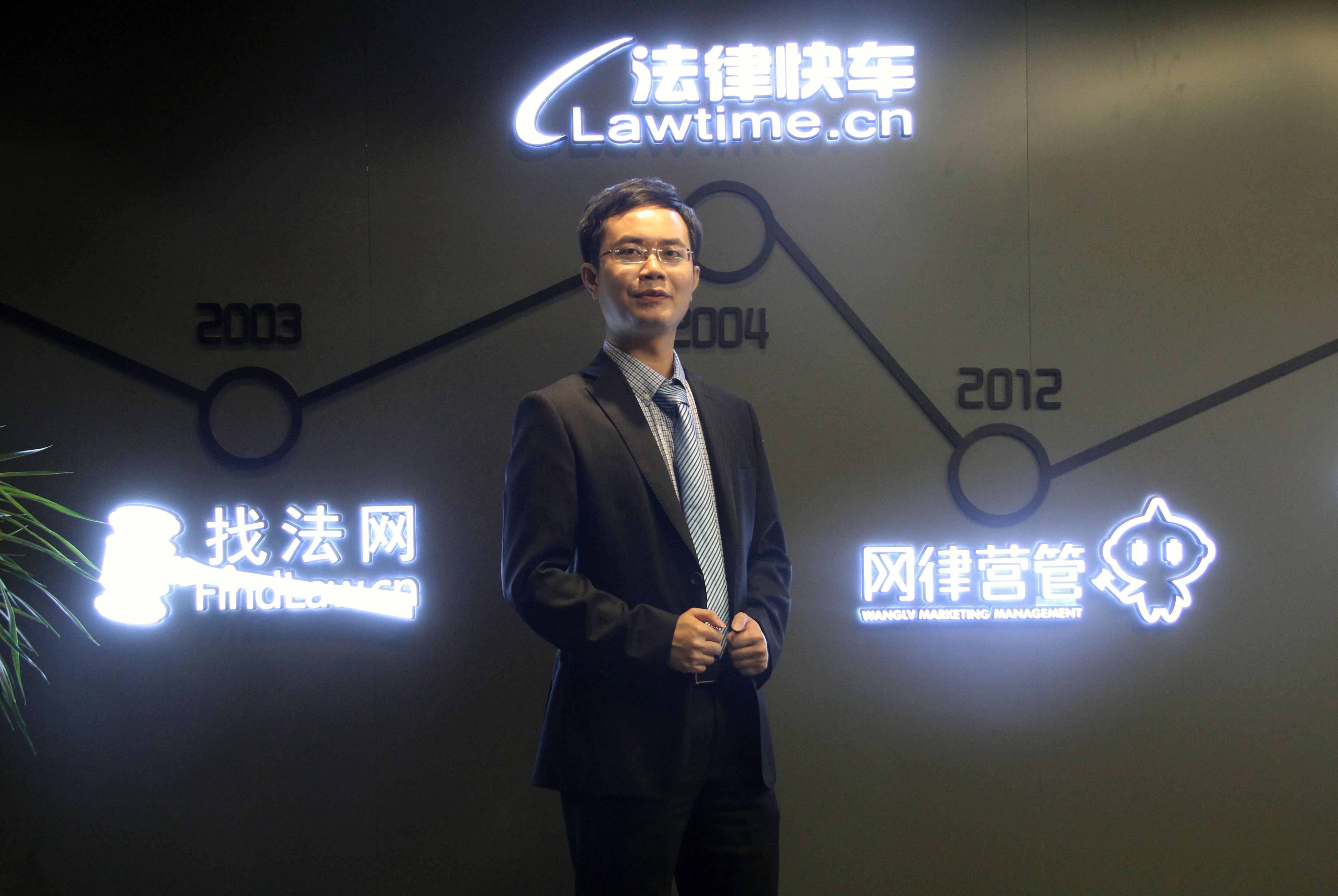 马俊哲律师与法律快车找法网