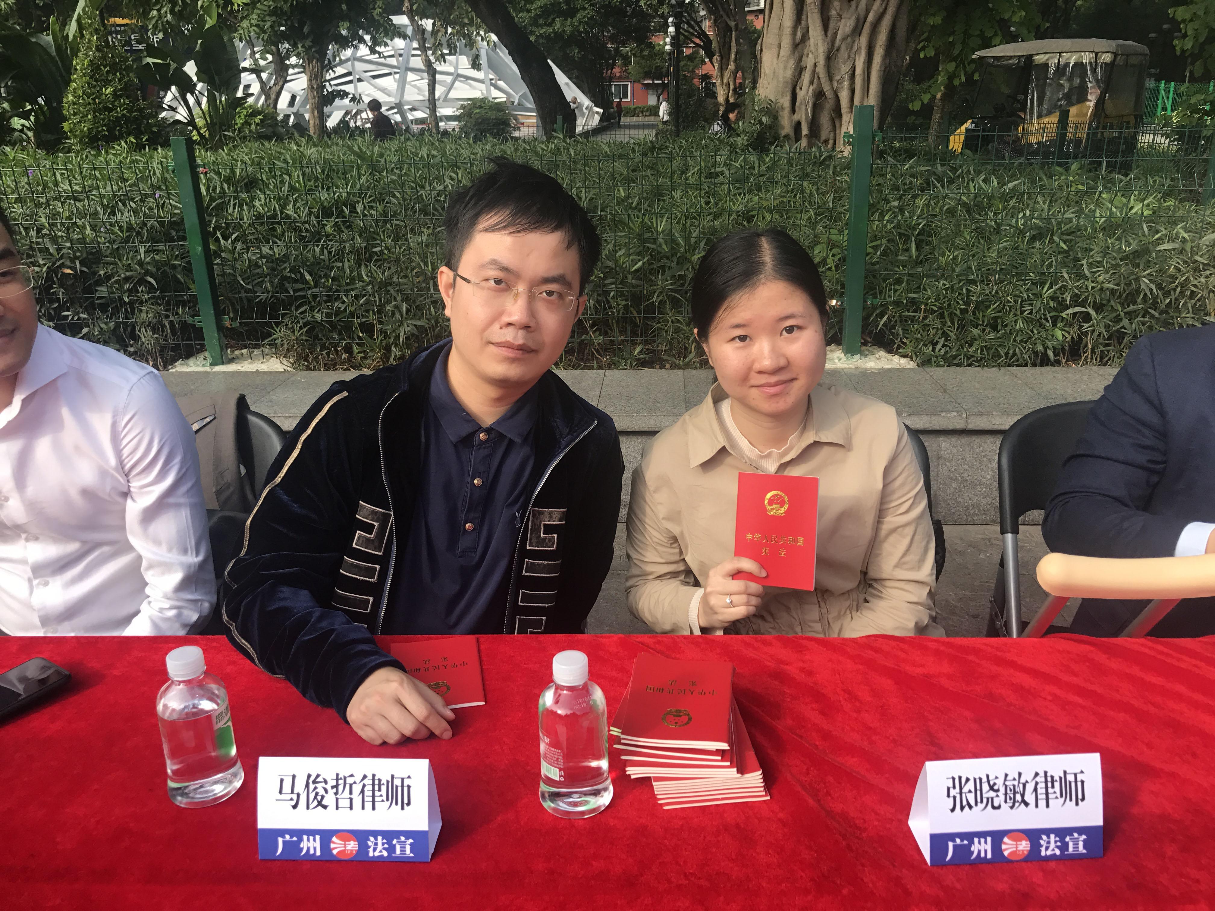 团队马俊哲律师与张晓敏律师接受社会大众的咨询