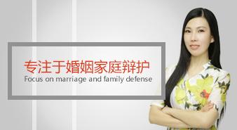 宁波离婚律师|宁波子女抚养律师|宁波财产分割律师|宁波遗产继承律师 - 宁波专业律师网