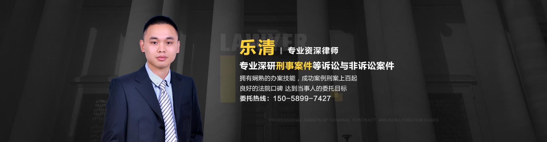 浙江徐志萍律师