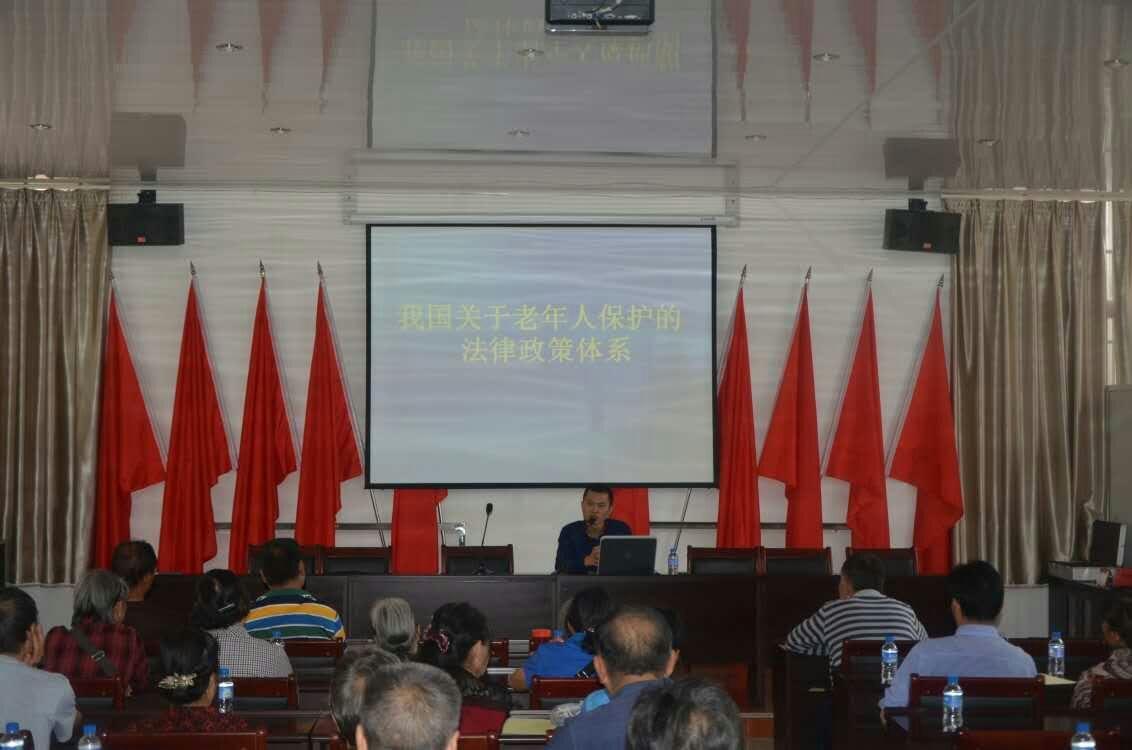 罗桂勇律师为社区居民开展老年人权益保护讲座