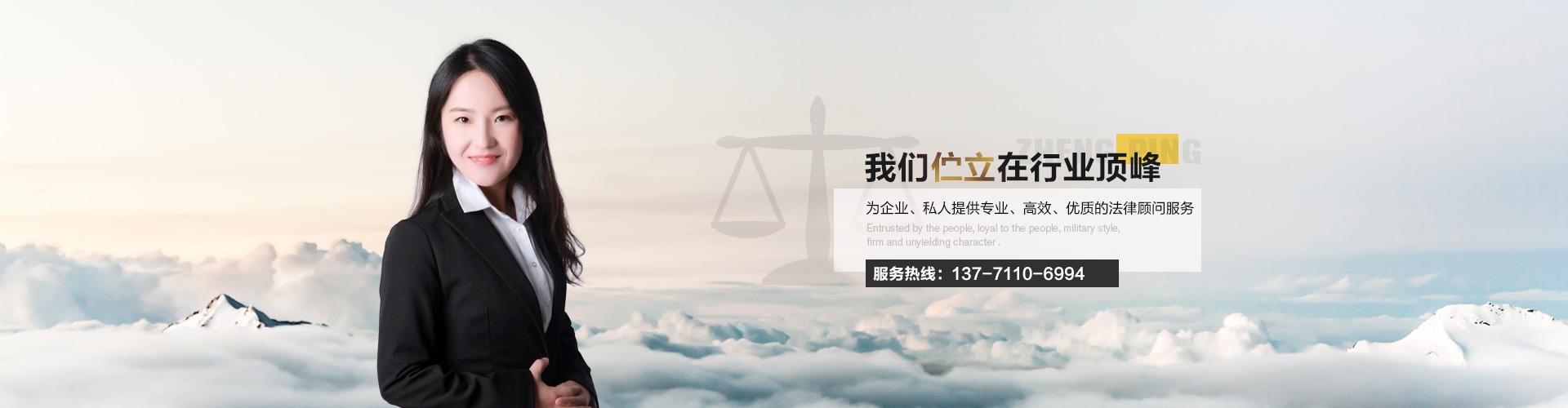 江苏张慧律师
