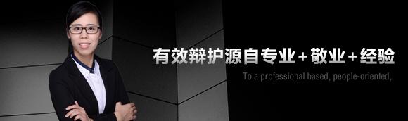 绍兴律师|绍兴刑事律师|绍兴刑事案件律师|绍兴刑事法律咨询 - 绍兴刑事辩护专业律师
