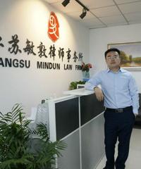 刘开元律师