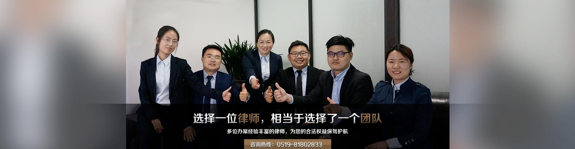 江苏敏敦律师事务所