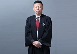 明平兴律师