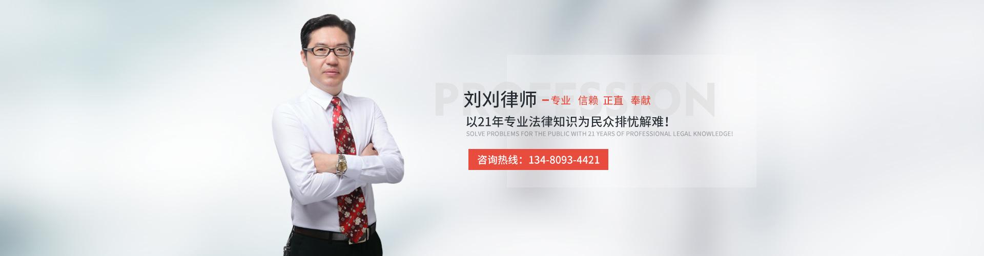 深圳欧阳飞雪
