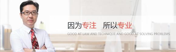 深圳刑事辩护律师|深圳取保候审律师|深圳刑事拘留律师 - 深圳疑难刑事案件辩护网