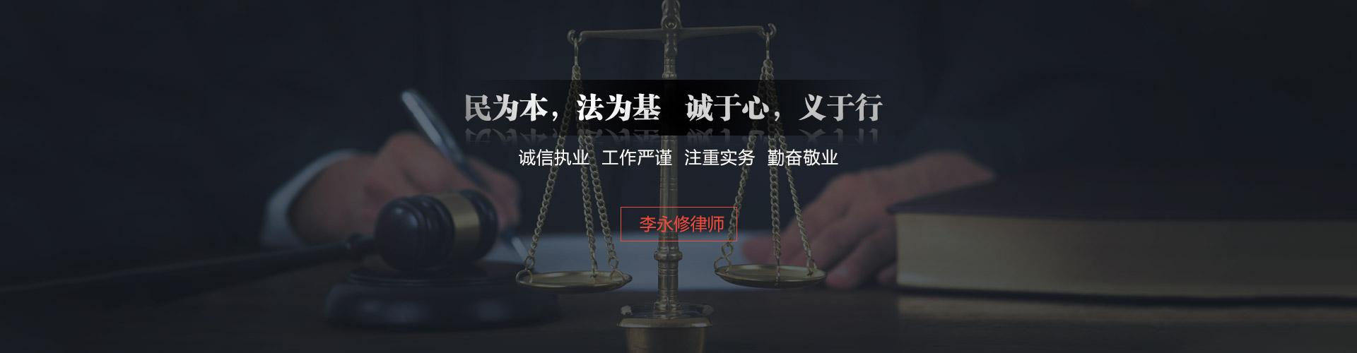 广州刑事辩护律师