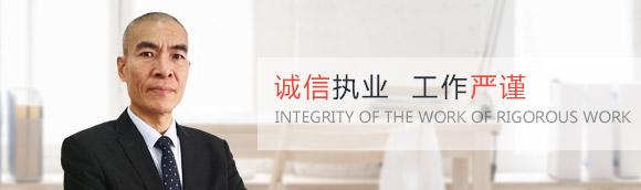 宝安刑事辩护律师|宝安毒品犯罪律师|宝安法律咨询|宝安律师 - 宝安刑事律师网