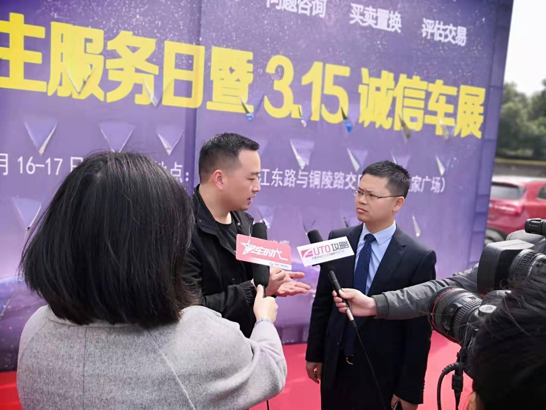 徐权峰律师受邀参加3.15公益活动