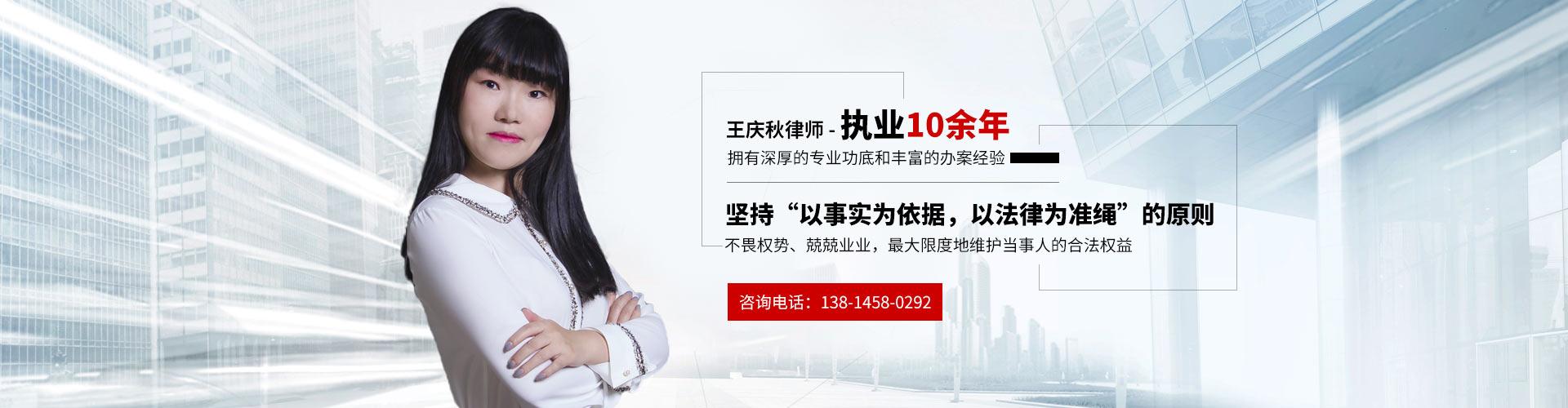 黄培哲律师