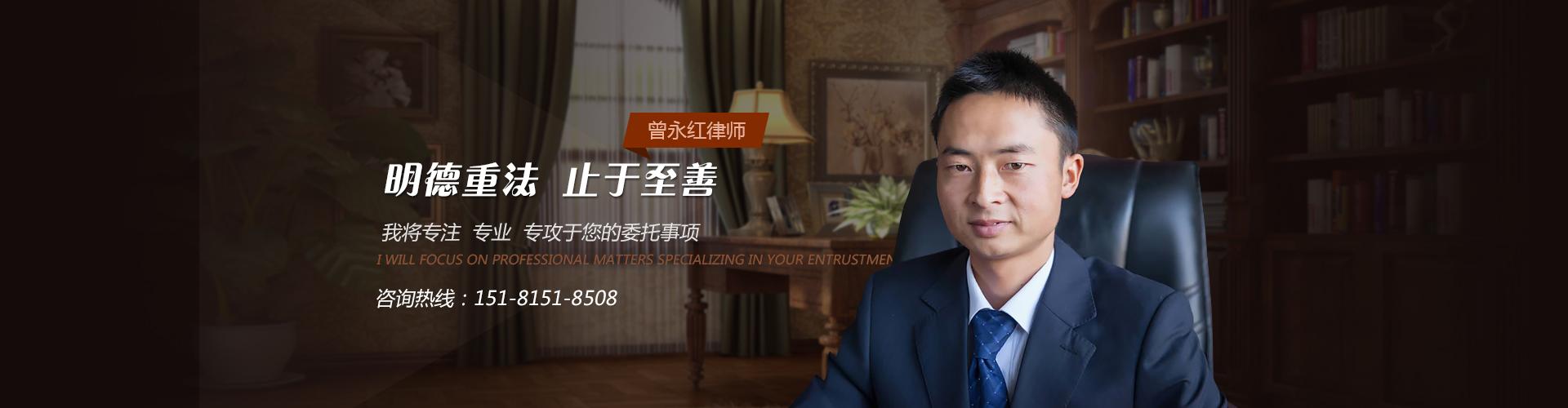 凉山专业律师