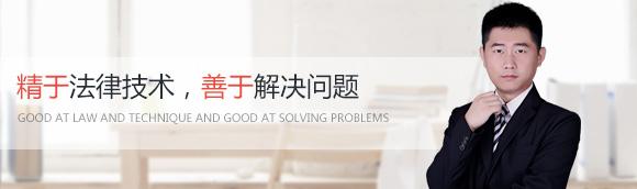 南京刑事律师|南京刑事案件律师|南京经济犯罪律师|南京刑事辩护法律咨询 - 南京专业刑事辩护律师网