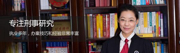 营口死刑辩护律师-杨薇律师 - 营口刑事律师网