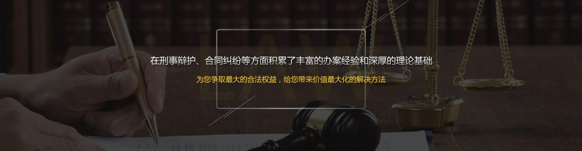 banner大图