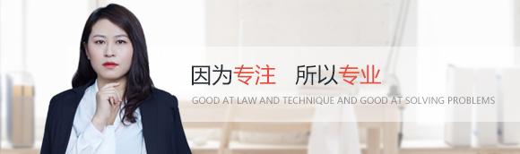 重庆取保候审律师|重庆职务犯罪律师|重庆毒品犯罪律师|重庆醉酒驾驶律师 - 重庆刑辨律师网