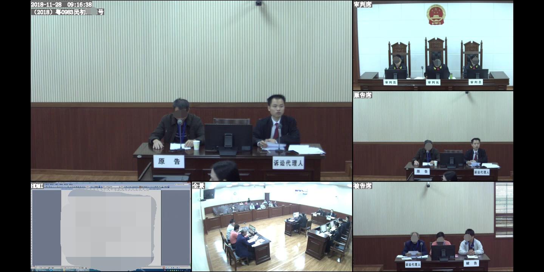 2018年11月18日某民事案件庭审现场