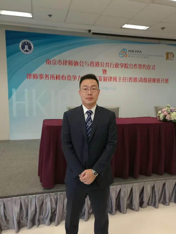参加律所主任(香港)高级研修班