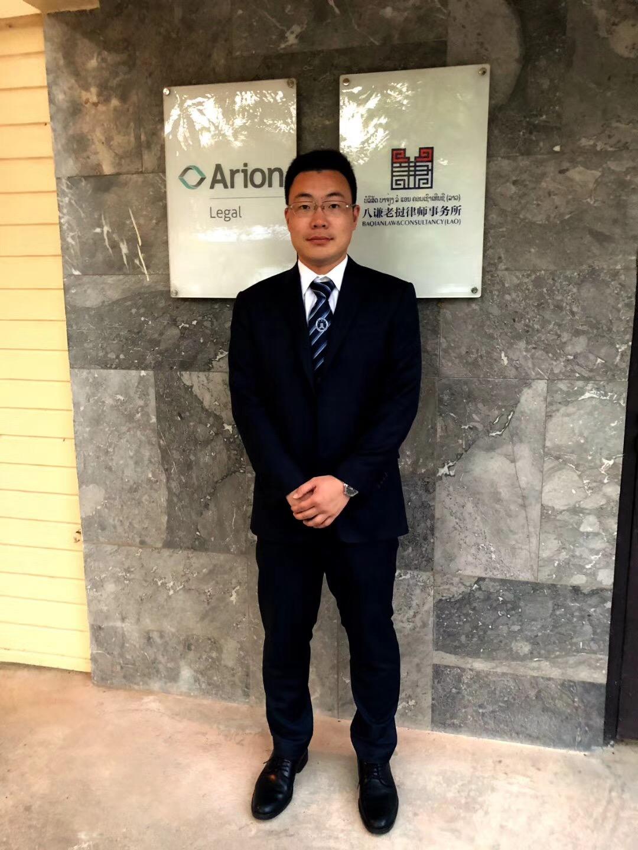 唐凯律师至中世律所联盟所-八谦律所老挝分所 学习交流
