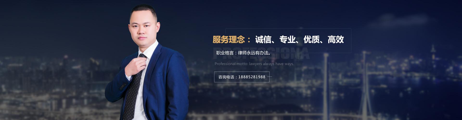 袁潭律师网