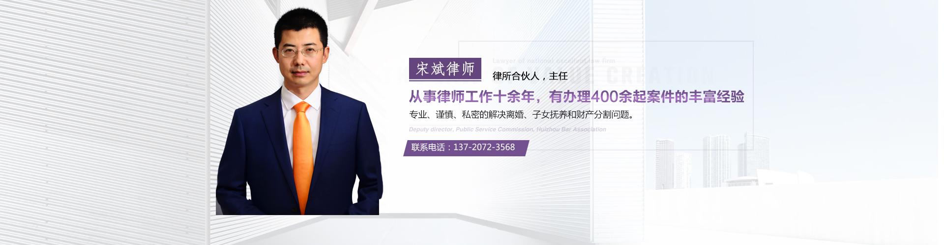 西安专业离婚律师网