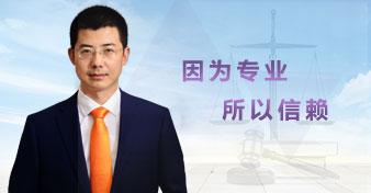 西安婚姻家庭律师|西安离婚律师|西安子女抚养律师|西安遗产继承律师|西安财产分割律师 - 西安专业离婚律师
