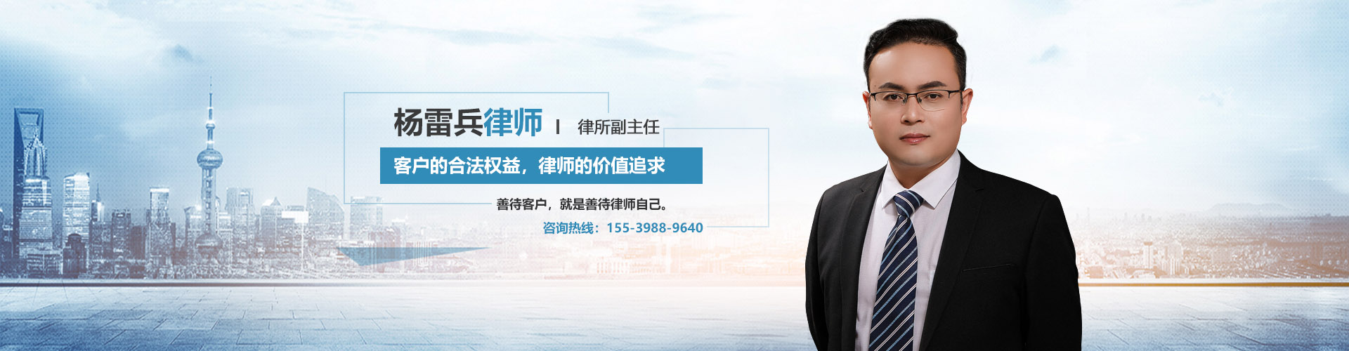 三门峡交通事故律师网
