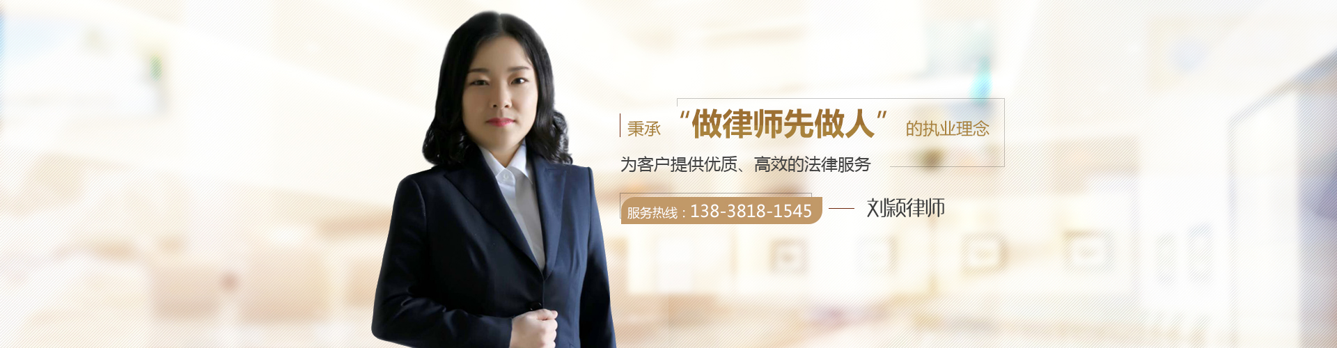中牟专业律师