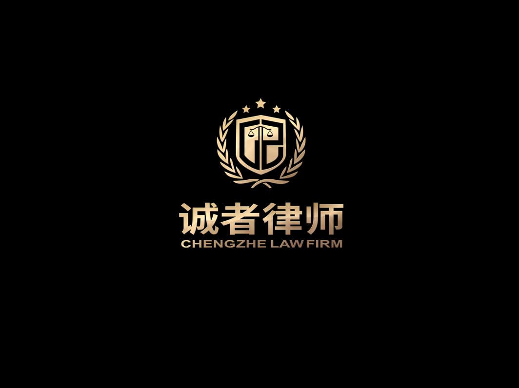 叶明奇律师