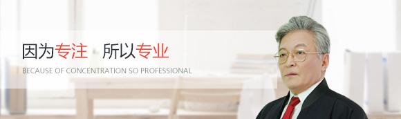 西安蒋学熙律师-专业提供刑事辩护|毒品犯罪|死刑辩护|未成年人犯罪等法律服务 - 陕西刑事辩护律师