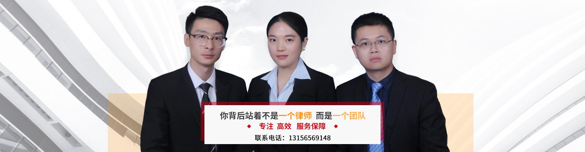 合肥金牌律师网
