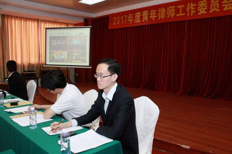 陈嘉律师参加广州市律师协会工作会议