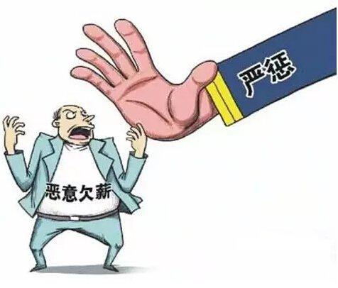 胜诉!陈嘉律师代理陈某某成功向广州某大型物业管理公司索回全部工资