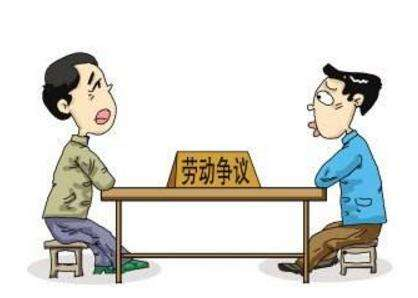 广州劳动仲裁律师成功代理企业处理一起调岗纠纷的劳动纠纷案件