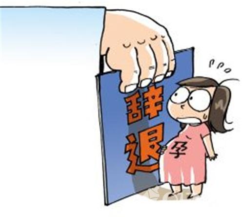 以一个案例告诉你,广州公司如何处理孕期、产期、哺乳期三期员工?