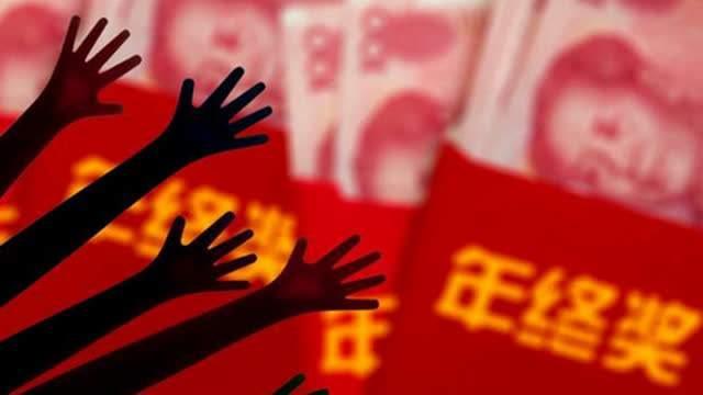 以一个成功案例告诉你,广州公司在什么情形下才需要支付年终奖?