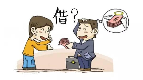 律师告诉你,借款不还应当怎么办?(附胜诉判决)
