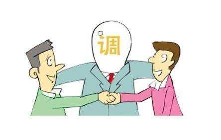 成功调解!陈嘉律师团队代理某日本企业成功追回租赁合同押金(附调解书)
