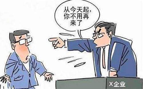 以一个案例告诉你,广州公司为什么重视签订书面劳动合同?