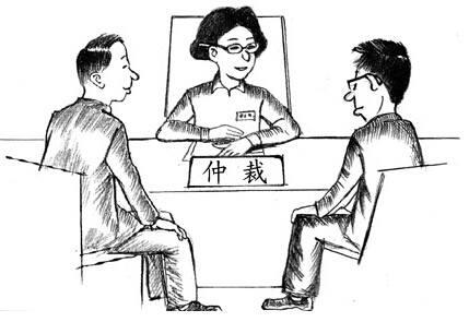 成功调解!陈嘉律师教广州公司怎么正确处理员工离职