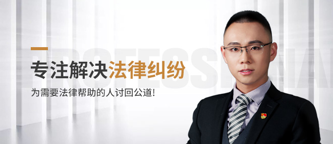 广州经济纠纷律师|广州二手房纠纷律师|广州刑事辩护律师|广州法律顾问律师 - 广州经济纠纷律师