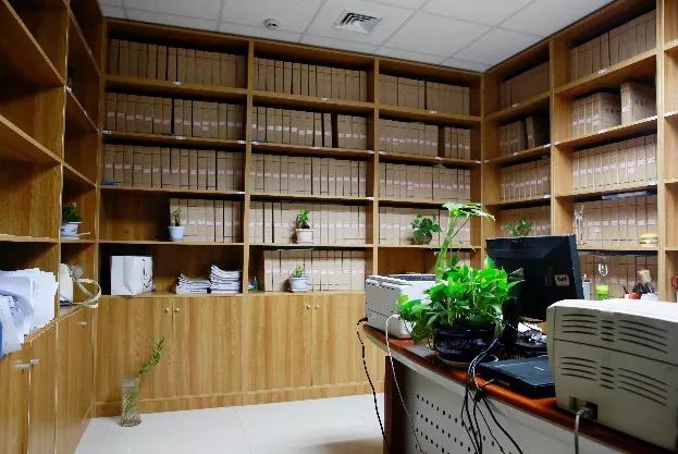 档案资料室