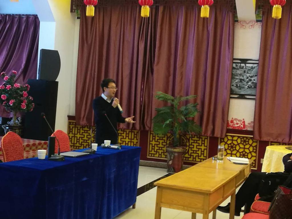 黄兵律师瀛海集团讲课