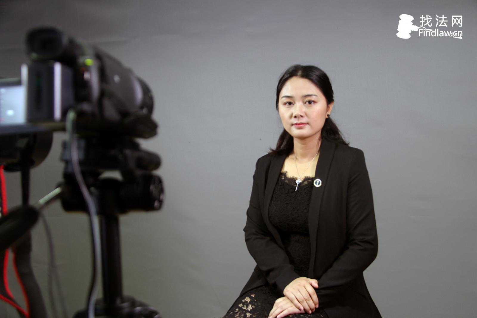 赵婧律师在找法网录制法律视频