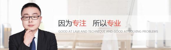 南京刑事律师 南京取保候审律师 南京毒品犯罪律师 南京刑事诉讼律师 - 南京刑事辩护律师网