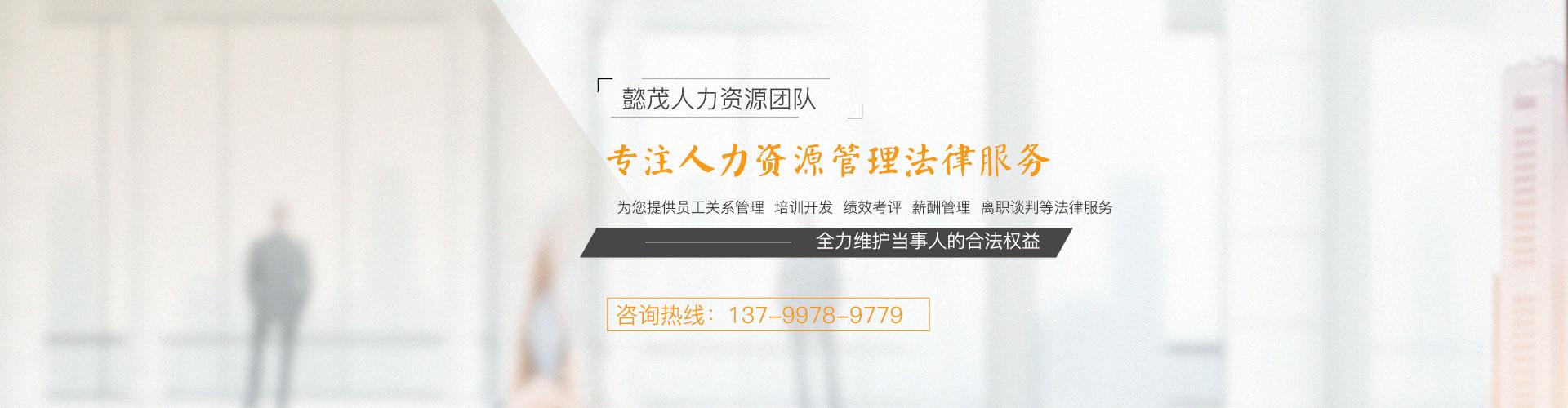 福建陈长钧律师