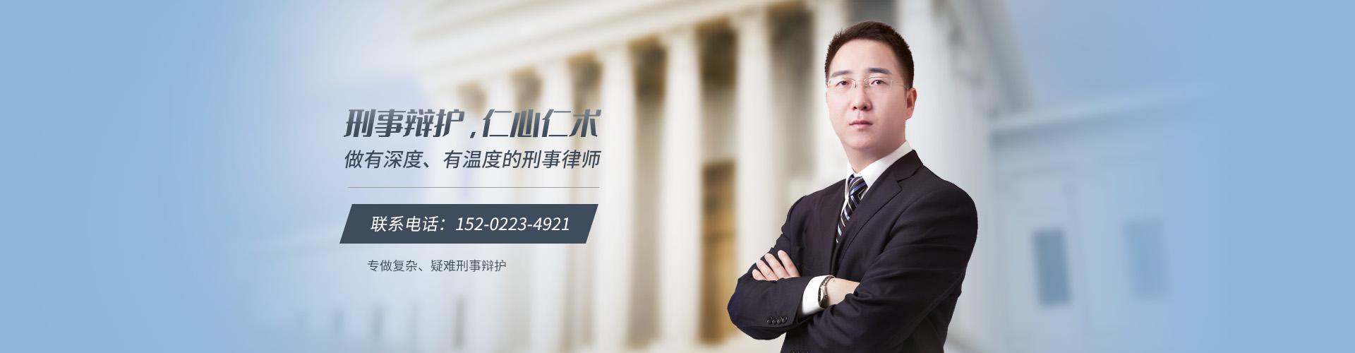 李常永律师