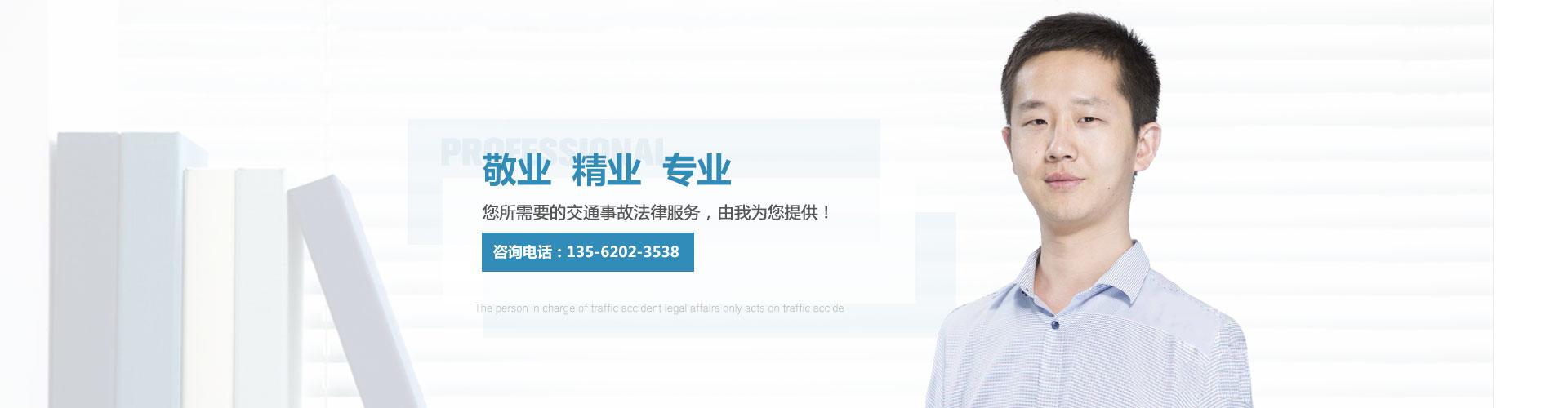 山东袁志林