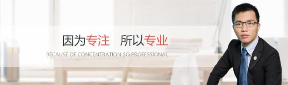 广州刑事辩护律师-李永添律师 - 广州刑事辩护网